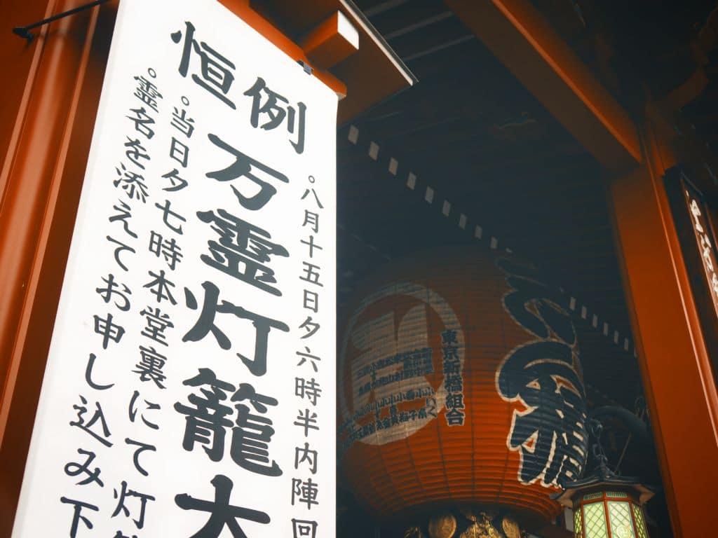 Lean et termes japonais